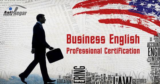 english-course3